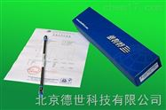 大連依利特三聚氰胺色譜柱北京總代理