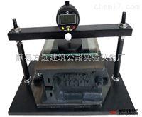 改良型砂浆竖向膨胀率测定仪、竖向膨胀率测定仪价格