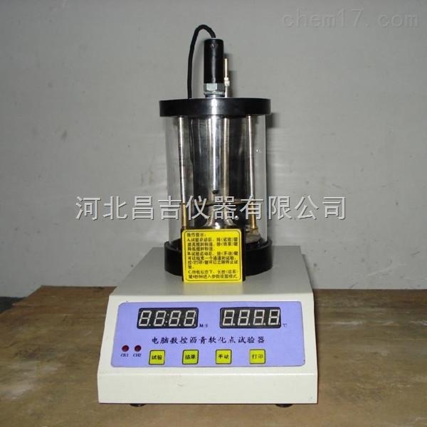 沥青运动粘度测定器