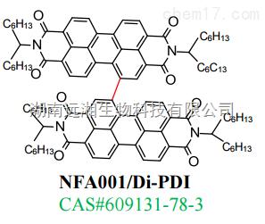 Di-PDI/NFA001加拿大1-Material产品