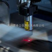 激光非接触式涂层测厚仪