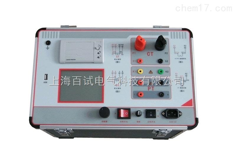 CT伏安特性测试仪现货供应|可贴牌