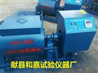 HJW-30型混凝土单卧轴搅拌机