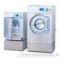 FOM 71fom 71 欧标缩水率洗衣机