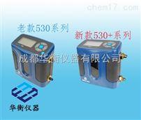 530+系列美國MesaLabs(BIOS) Defender 500系列氣體流量計