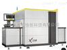 回收二手全自动在线X射线透视检测仪