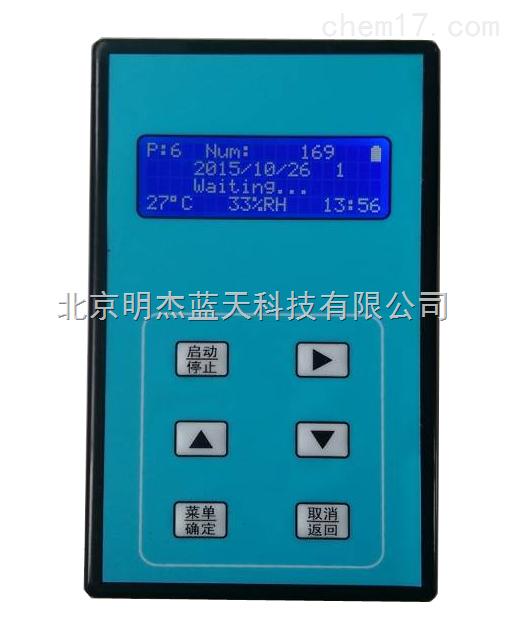 PC-3粉尘浓度连续测试仪