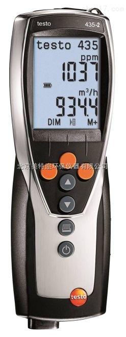 北京美特迩环保仪器有限公司