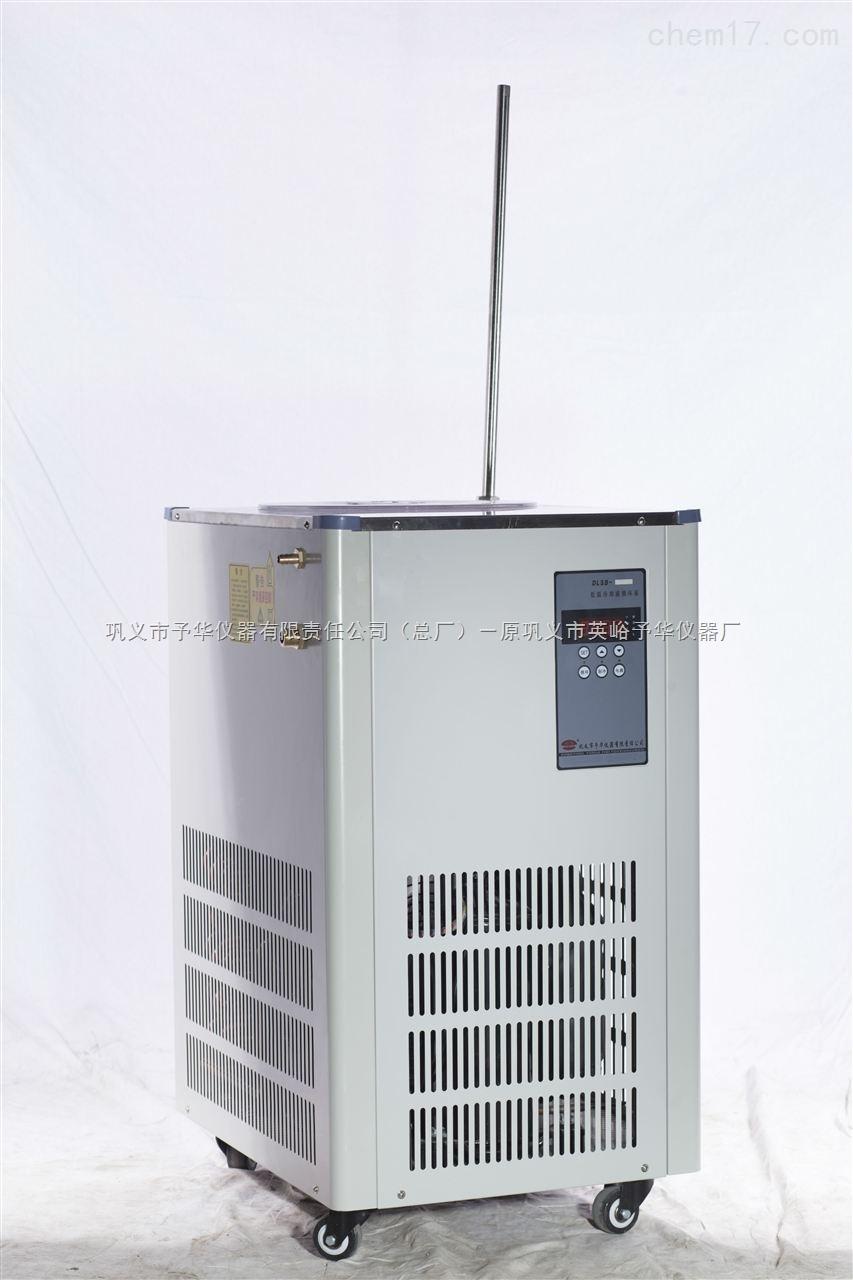 100L低温冷却液循环泵——巩义予华