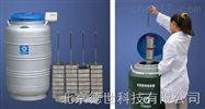 東亞液氮罐液氮罐YDS-110-290F細胞儲存液氮罐