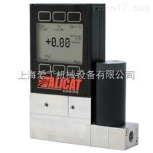 Alicat流量控制器艾里卡特特价供应