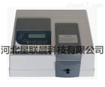 扫描型紫外可见分光光度计XCUV-7502PC厂家
