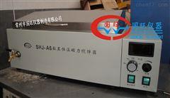 SHJ-A6六孔磁力搅拌水浴锅