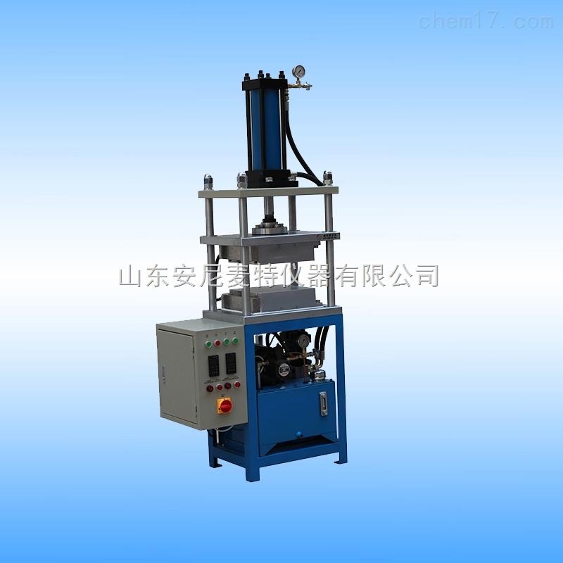供应AT-YZ-3电热纸样压榨成型机