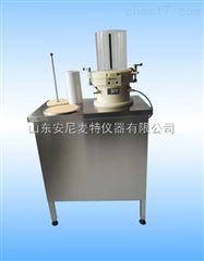 AT-CP-200纸张抄纸机 纸张成型器 快速纸页成型 实验室检测设备