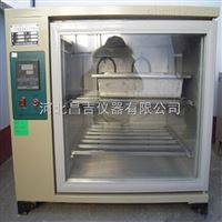 上海自动砖瓦泛霜箱