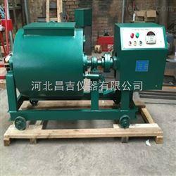 HJW-60江苏强制式单卧轴混凝土搅拌机