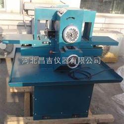 SCM-200上海双端面磨平机