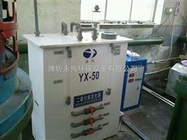 高纯型二氧化氯发生器市政管网排放标准