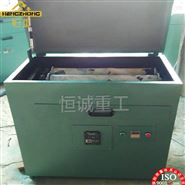 三辊四筒棒磨机小型磨矿机混料机