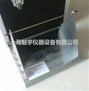 反光膜耐弯曲性能测定器贮存保管