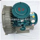 EX-G-0.75KW上海防爆鼓风机价格,防爆电机批发,防爆变频风机厂家