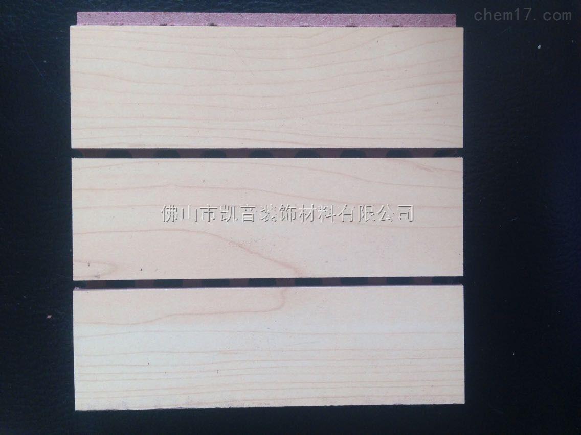 优质阻燃防火木质吸音板厂家