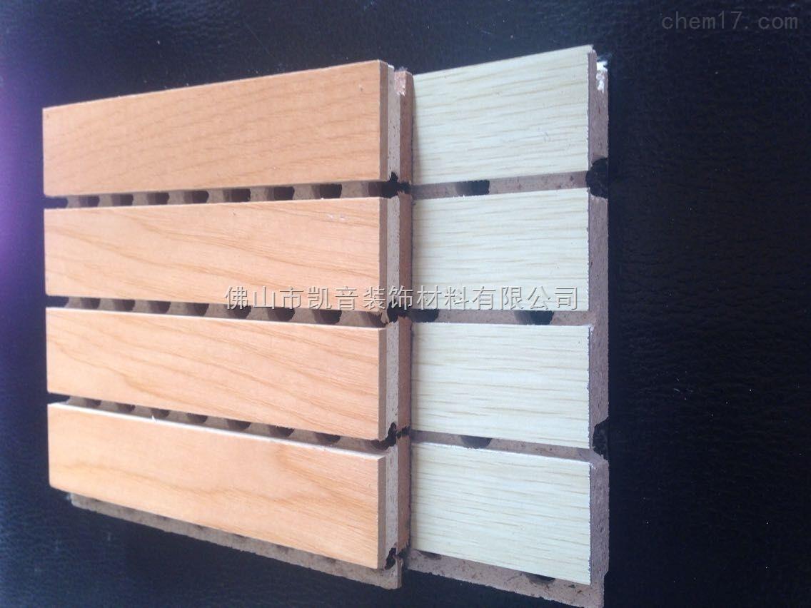 体育馆吸音板、木质吸音板厂家