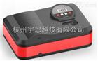 美析(中国)V-1100可见分光光度计