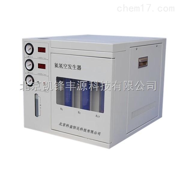 气相色谱配套氮氢空一体机