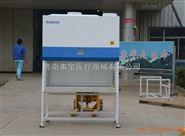 生物安全柜技术工程师-济南鑫贝西