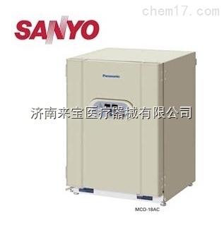 三洋品牌的二氧化碳培养箱