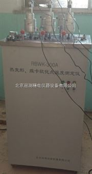 北京冠测热变形维卡温度测定仪