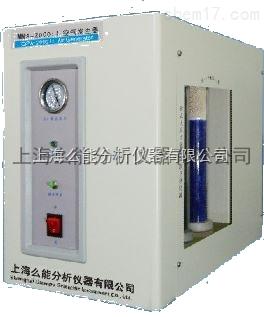 空气发生器MNA-2000II