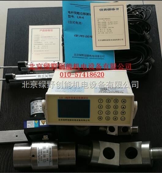 电杆荷载位移测试仪哪里生产