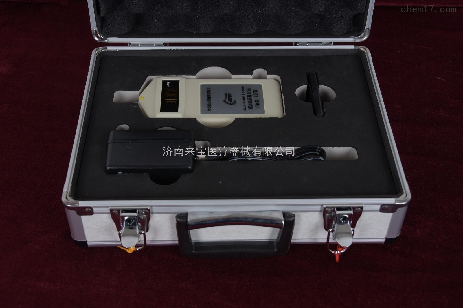 浩顺经皮黄疸仪NJ33A