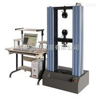 微机控制防水卷材拉力机