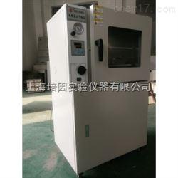 DZG-6050SA高温真空干燥箱厂家
