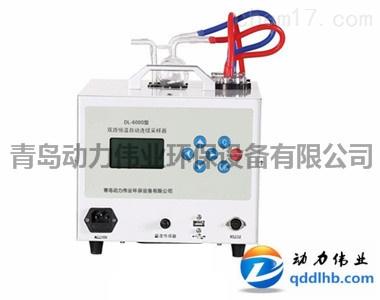 GB50325-2010DL-6000(M)型民用建筑大气采样器使用说明书