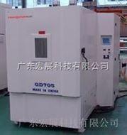 锂电池低气压试验箱厂家