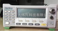 MT8850A安立蓝芽测试仪【MT8850A】