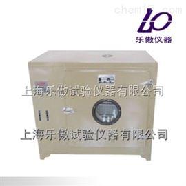 电热鼓风干燥箱优点