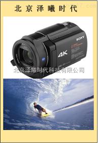Exdv1301本质安全型防爆数码摄像机