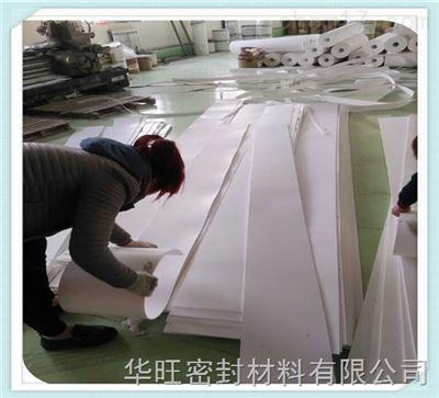 5mm厚工程樓梯墊板聚乙烯四氟板價格