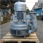 2QB610-SAH26食品機械設備旋渦高壓鼓風機