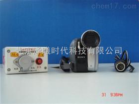 BYQ-S煤科院化工用防爆摄像机