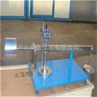 TSY-5型土工布厚度仪