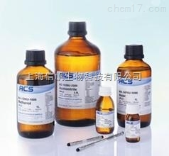 4-叔丁基芐氯