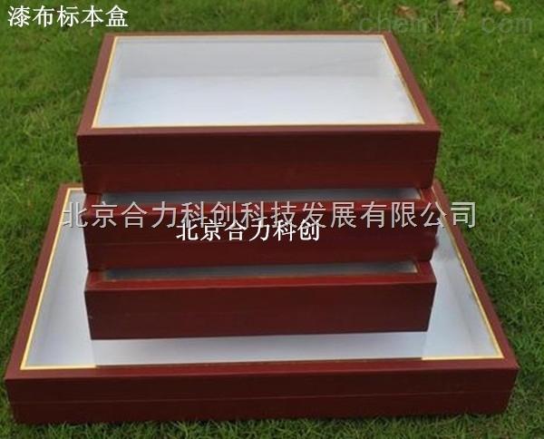 植物展览标本盒