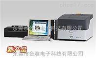 EDX-LEEDX-LE 能量色散型X射线荧光分析仪